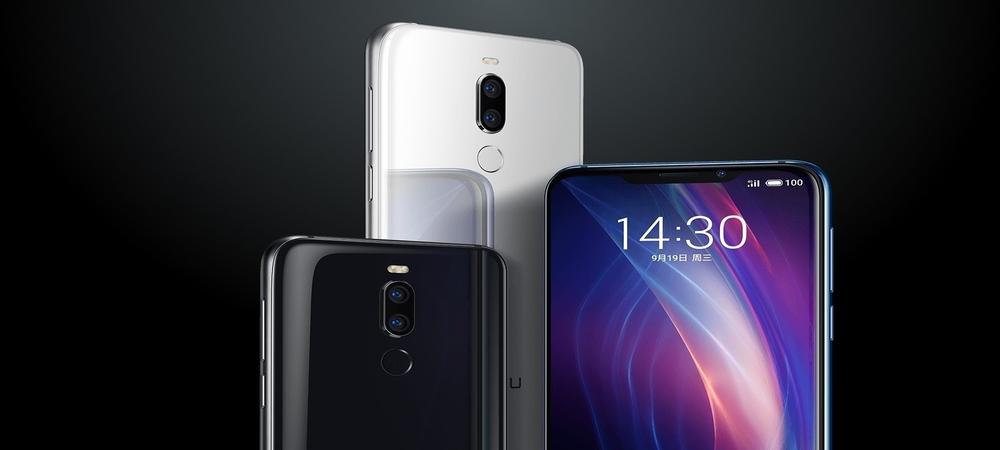 مشخصات فنی گوشی میزو X8