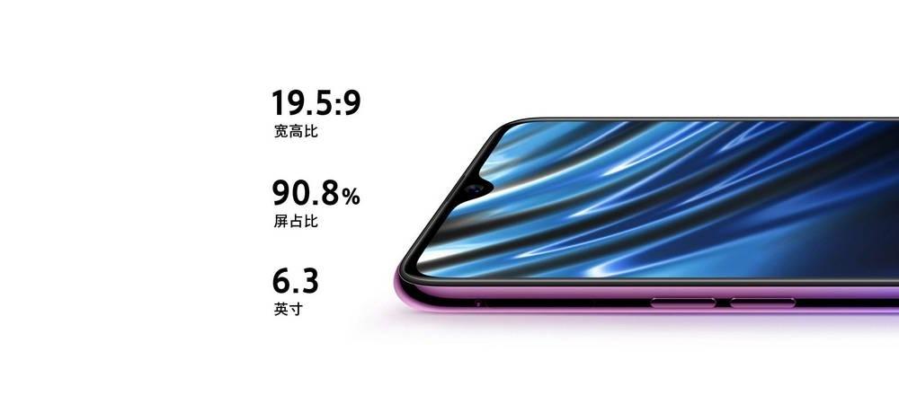 قیمت گوشی اوپو A7 ایکس
