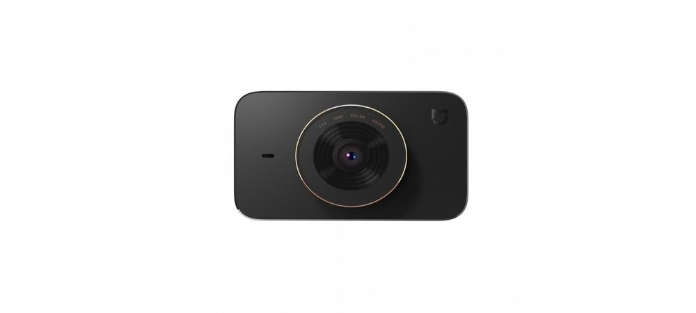 قابلیت های دوربین DVR شیائومی