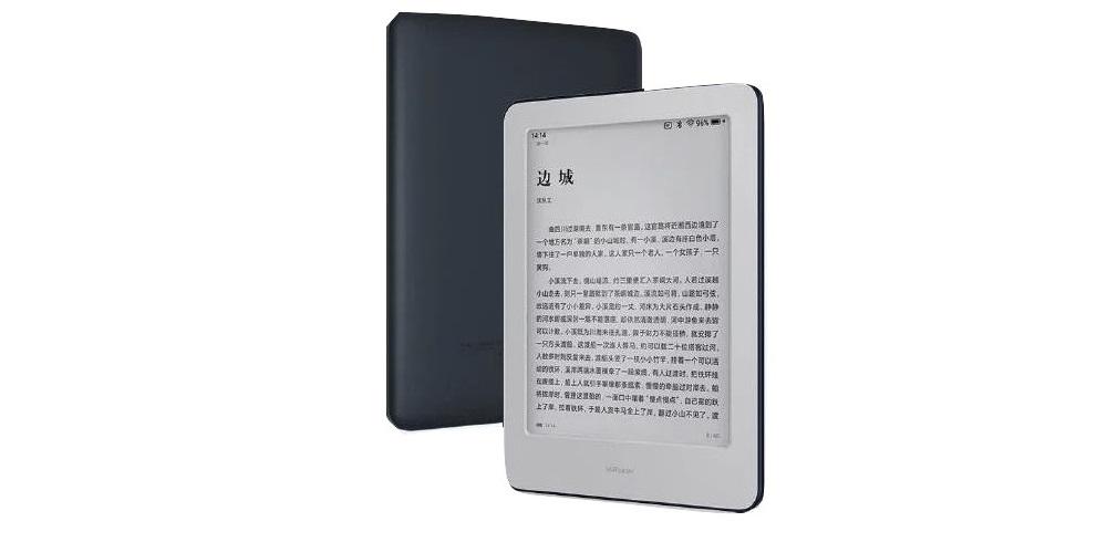 نقد و بررسی Mi Reader شیائومی