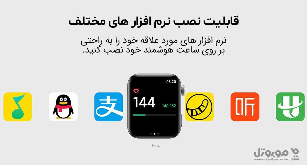 شما براحتی می توانید در می وا{ برنامه های خود را نصب کنید. نصب اپلیکیشن در شیائومی Mi Watch هرچه ساده تر ممکن شده است