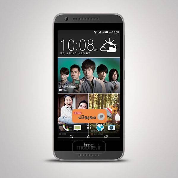 گوشی موبایل اچ تی سی Desire 620G dual sim