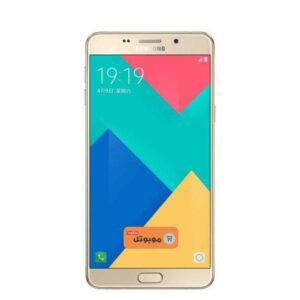 گوشی موبایل سامسونگ Galaxy A9 Pro 2016