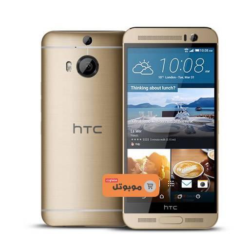 گوشی موبایل اچ تی سی One M9