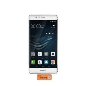 گوشی موبایل هواوی P9