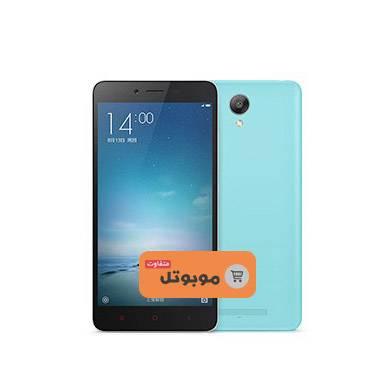 گوشی موبایل شیائومی ردمی نوت 2 (Redmi Note 2)