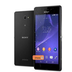 گوشی موبایل سونی Xperia M2 Aqua