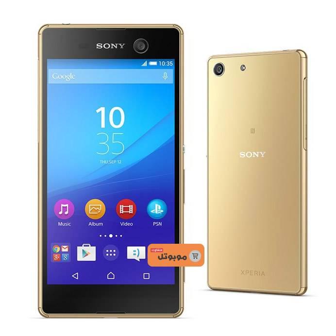 گوشی موبایل سونی Xperia M5