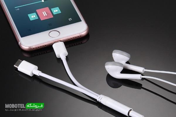 مشخصات، قیمت و خرید مبدل لایتنینگ و USB-C به جک 3.5 میلی متری هدفون برای آیفون 7