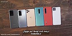 تست باتری OnePlus 8 Pro، iPhone 11 Pro Max، S20 Ultra
