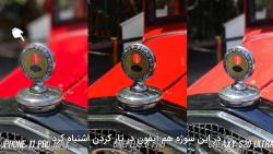 مقایسه دوربین S20 Ultra و OnePlus 8 Pro و iPhone 11 Pro