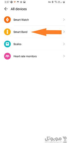 وصل کردن اسمارت بند هواوی آنربند 6 به موبایل