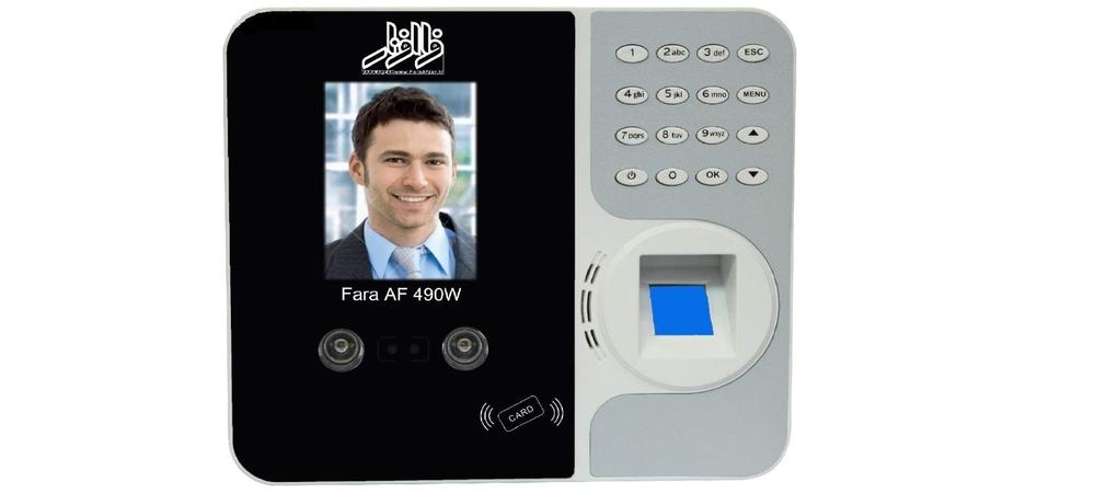 خرید دستگاه حضور و غیاب Fara Af490w