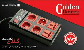 محافظ ولتاژ برق لوازم خانگی   GE6000A