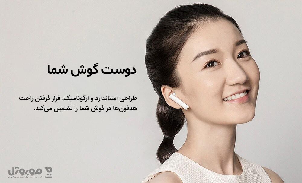 هدفون Mi Air 2S دوست گوش شماست