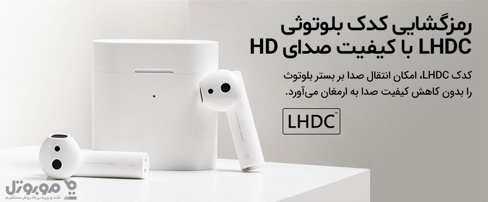 رمزگشایی کدک بلوتوثی LHDC با کیفیت صدای HD در Mi Air 2S عالی عمل میکند