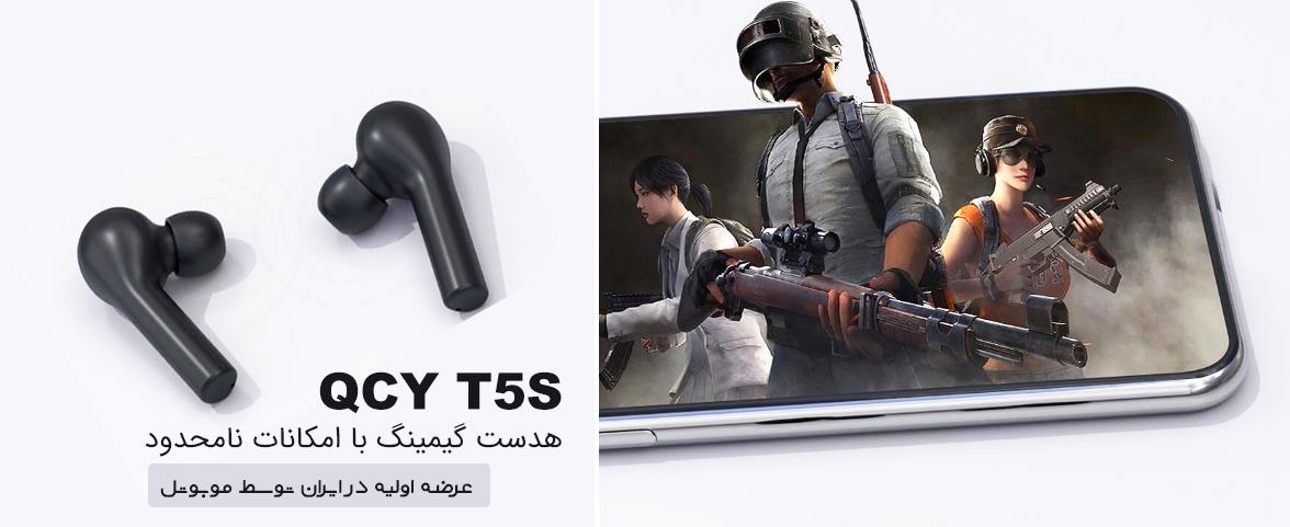 بهترین هدست گیمینگ با نام کیو سی وای QCY T5S