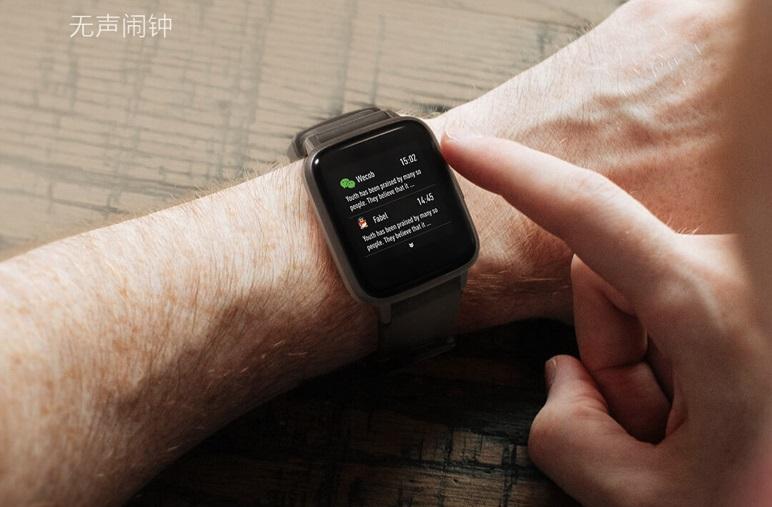 ساعت هوشمند شیائومیHaylou LS01