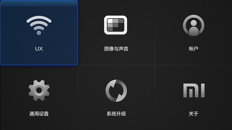 تلویزیون شیائومی Xiaomi Mi TV 4A 49'' 2/32GB
