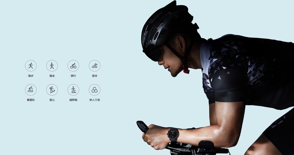 ساعت شیائومی Amazfit Pace 2 Sport Smartwatch